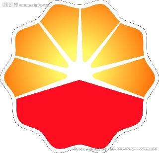 中国石油天然气管道局