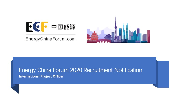 Energy China Forum 2020 Recruitment Notification - International Project Officer